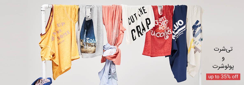 خرید اینترنتی شلوار کتان مردانه,فروشگاه اینترنتی , پوشاک , لباس , پیراهن , کت شلوار , جین , کفش , کیف , کوله پشتی , صندل , کمربند , کلاه