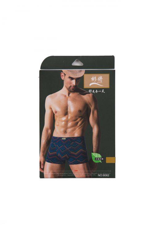 شورت مردانه مدل نیم پا ست 2 عددی Bin Jiang