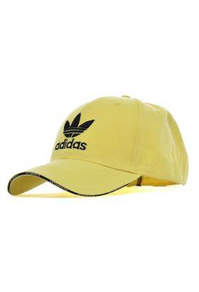 کلاه نقابدار کتان adidas مدل 380
