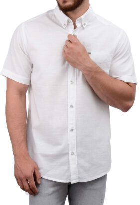 پیراهن آستین کوتاه مردانه لنین کلاسیک سفید 1984